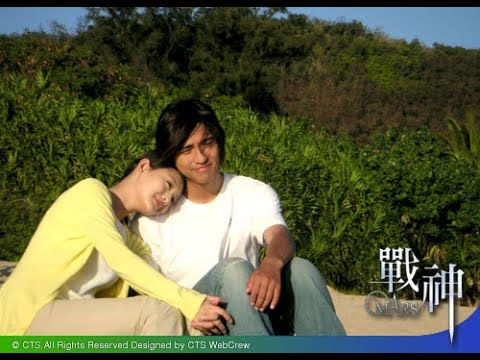 Mars Ost - Rang Wo Ai Ni With Lyrics video