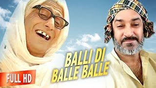 Balli Di Balle Balle ( Full Movie ) | Latest Punjabi Movies 2019 | 22G Motion Pictures