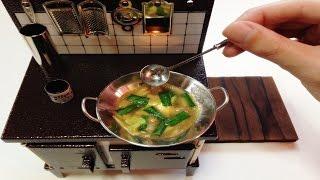 "Miniature Food ""Motsunabe""How To Make Motsunabe/Cooking 미니어쳐 곱창 전골 요리"