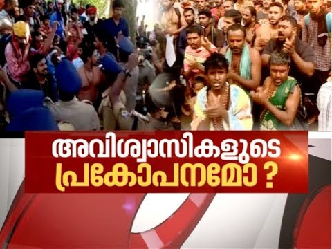 Who is responsible for the conflicts in Sabarimala?  News Hour 20 Oct 2018