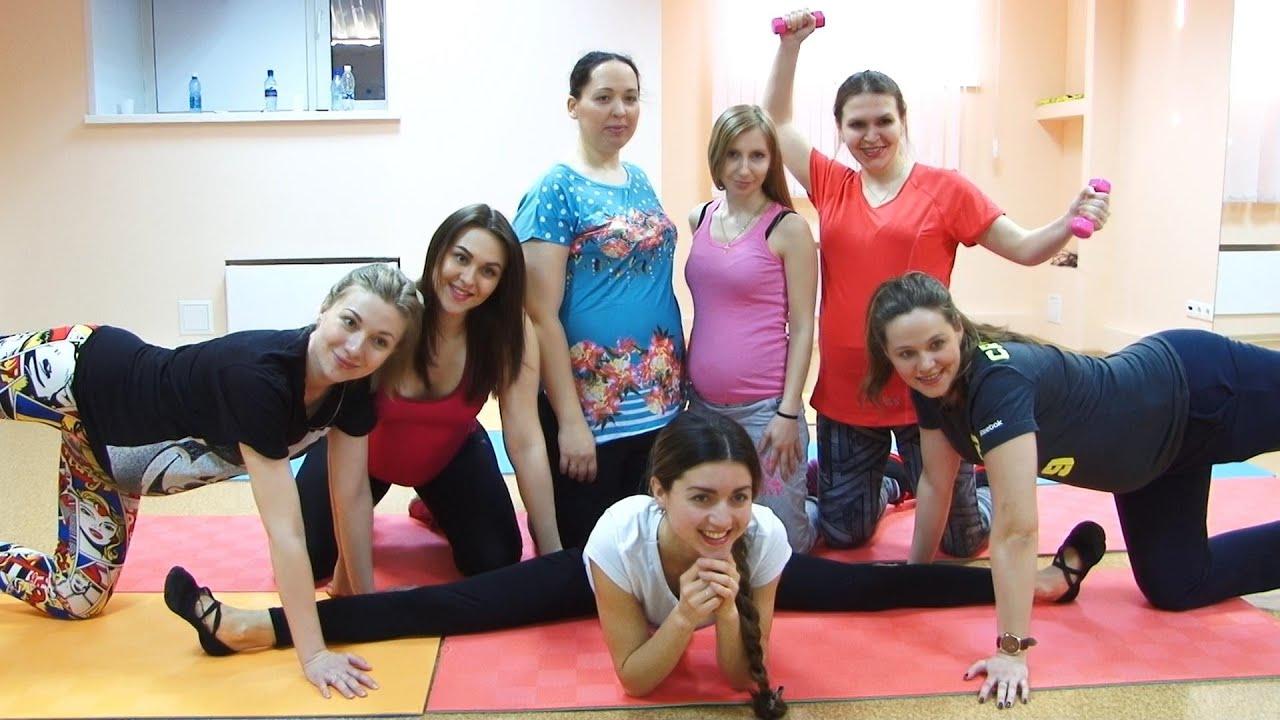 Занятия для беременных в ишимбае 66