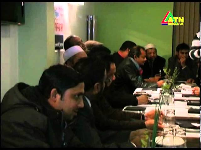 ATN Bangla UK News at Ten 11 Feb 2014