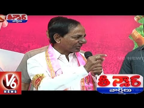 War Of Words Between Political Parties Over Assembly Elections | Teenmaar News | V6 News