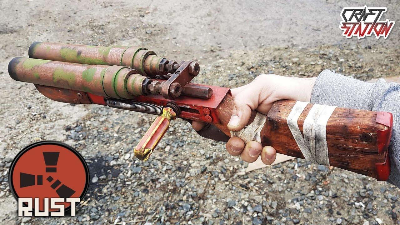 Дробовик своими руками GunPortal