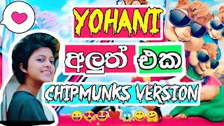 Pop Hits Ultimate Mash Up Cover Yohani  | Alvin version