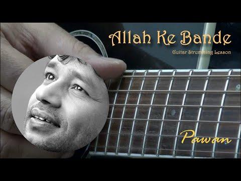 Allah Ke Bande - Guitar Chords Lesson