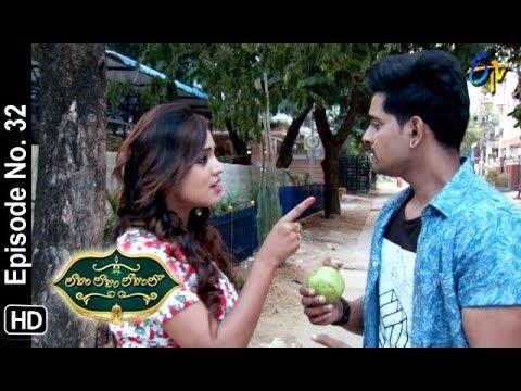 Lahiri Lahiri Lahirilo | 30th October 2018 | Full Episode No 32 | ETV Telugu