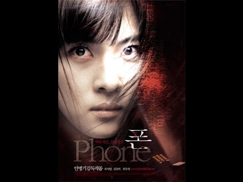 Phone (Korean Horror) Movie Review T31NOHH Lives Again! Ep. 28