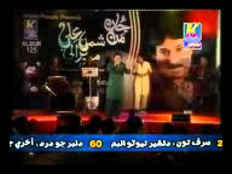 Youtube   Shaman Ali Mirali  Mo Khe Jan Jan Chaeen Tho Man Dadho Waneen Tho  Album Name Jan Man  Sindhi Song Mpeg4 video