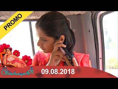 Priyamanaval Promo 10-08-2018  Sun Tv Serial Promo Online