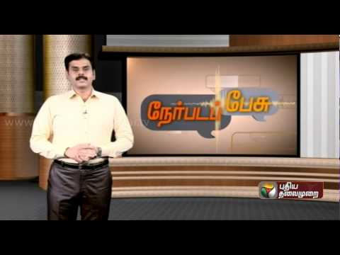Nerpada Pesu Promo (27/11/2014):Ways and means to prevent betting in cricket
