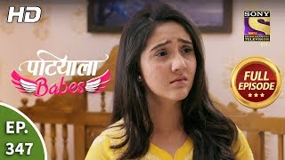 Patiala Babes - Ep 347 - Full Episode - 25th March, 2020