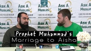 Prophet Muhammad's (ﷺ) Marriage to Aisha