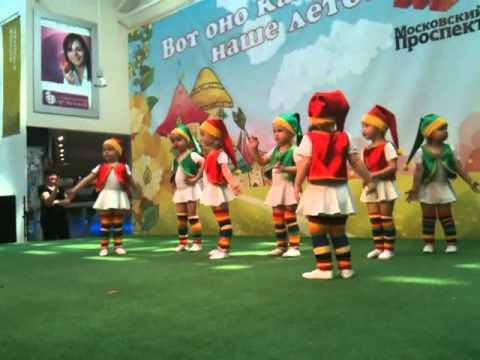 День защиты детей, 1 июня. танец Гномики на сцене МП