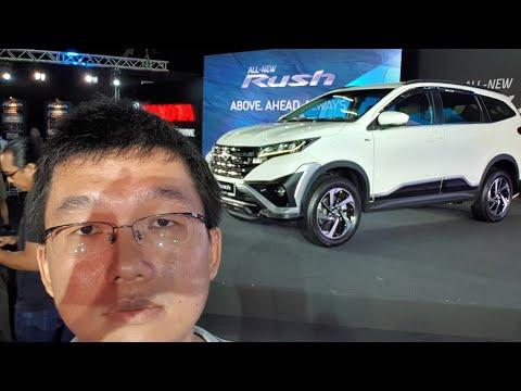 2018 Toyota Rush Walkaround | EvoMalaysia.com