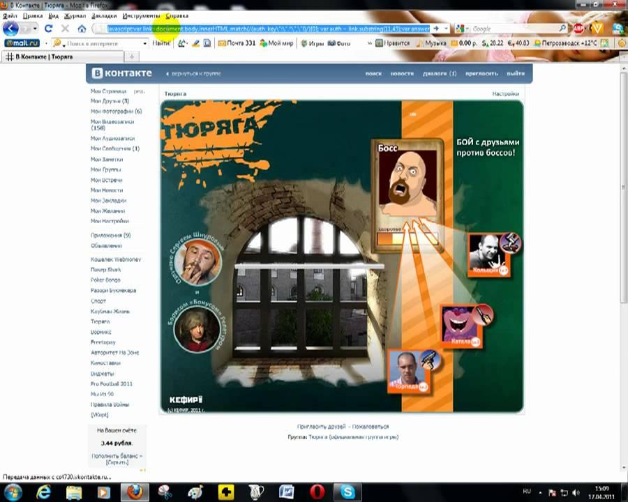Посмотреть ролик - как узнать свой authkey в тюряге www.cheatforcs.ru. как