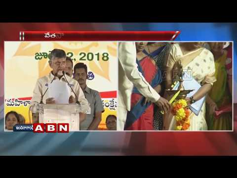 CM Chandrababu Naidu speech at Awareness programme for Anganwadi workers | Vijayawada