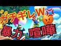 【ガチギレ】友情なんて存在しないスーパーマリオブラザーズ#2【すとぷり】 thumbnail