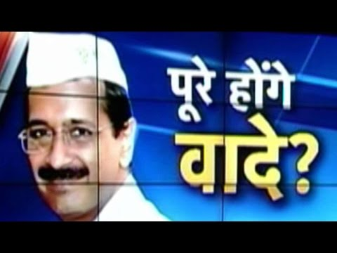 KEJRIWAL HALTS DEMOLITION OF ILLEGAL SLUMS IN DELHI