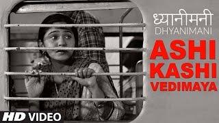 ASHI KASHI VEDI MAYA Song Full || DHYANIMANI Marathi Movie Songs || AJIT PARAB