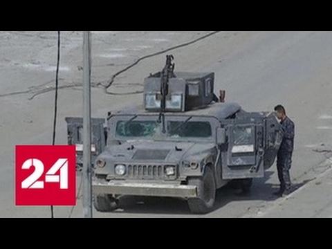 Не все по плану: Мосул прикрывают живым щитом