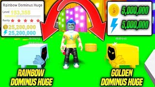 I GOT THE RAINBOW DOMINUS HUGE AND GOLD DOMINUS HUGE IN PET SIMULATOR!! *RAREST PETS* (Roblox)