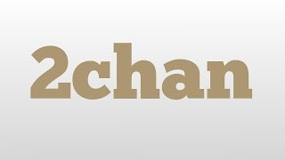 2chan meaning and pronunciation