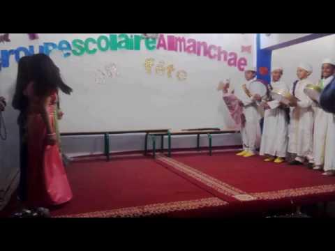 فلكلور مغربي بإبداع أطفال صغار thumbnail