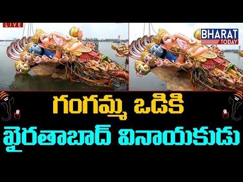 Khairatabad Ganesh Immersion Visuals - Ganesh Nimajjanam/Immersion Processing