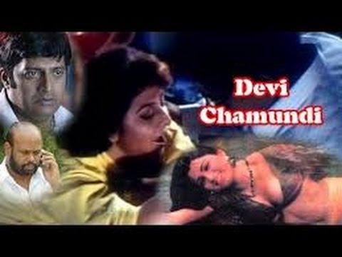 Devi Chamundi│full Tamil Movie│malashri, Prakash Raj video
