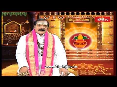 Pooja | Rituals and Significance | Dharma Sandehalu | Bhakthi TV Photo Image Pic