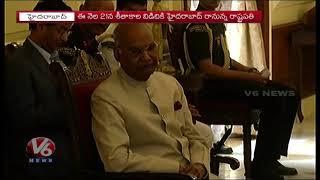CS SK Joshi Holds Review Meet On President Hyderabad Tour Arrangements