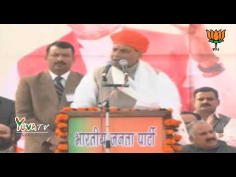 Shri Rajnath Singh addressed Lalkaar Rally Maulana Azad Stadium...
