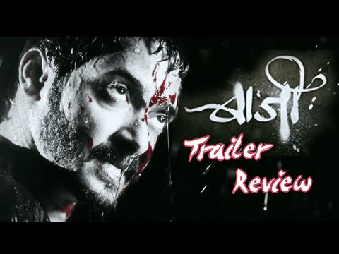 Baji - Trailer Review - Upcoming Marathi Movie - Shreyas Talpade, Amruta Khanvilkar video