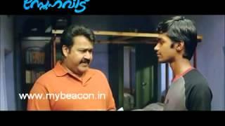 Snehaveedu - SNEHA VEEDU Malayalam movie Hot Trailer BEACON MEDIA