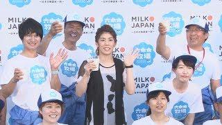 吉田選手、牛乳で「最強」誓う