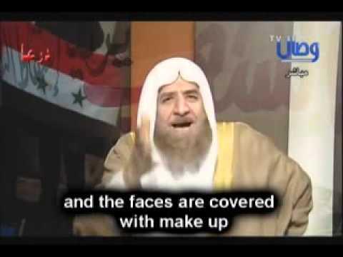 A Message from Shaykh  Adnan Al-Arour to Erdogan