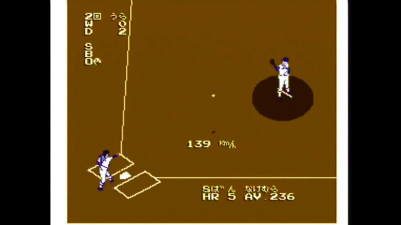 燃えろ!!プロ野球の画像 p1_33