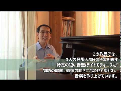 【Enoch Arden】詩と音楽の出会い-関治子と静大生によるピアノと朗読の夕べ-【2014/10/31開催!】