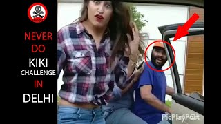 KIKI CHALLENGE FAILS COMPILATION // NEVER DO IT IN DELHI // DESI STYLE // WATCH TILL END 😂 😂 😂