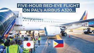 TRIPREPORT   Philippine Airlines (ECONOMY)   Airbus A320   Tokyo Haneda - Manila