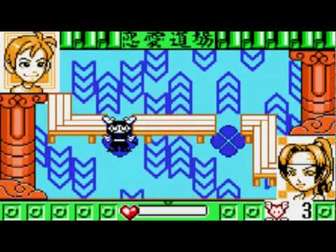 Flash Koibito-Kun [FLASH ] Game Sample 1/2: WonderSwan Color Video