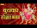 माँ तेरीलाल  चुनरिया Maa Teri Lal Chunariya || Lajwanti Pathak  || Hindi Mata Bhajan 2018
