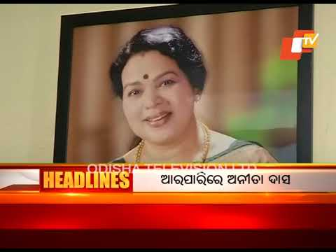 4 PM Headlines 11 May 2018 | Today News Headlines- OTV