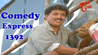 Comedy Express 1392 || Back to Back || Telugu Comedy Scenes