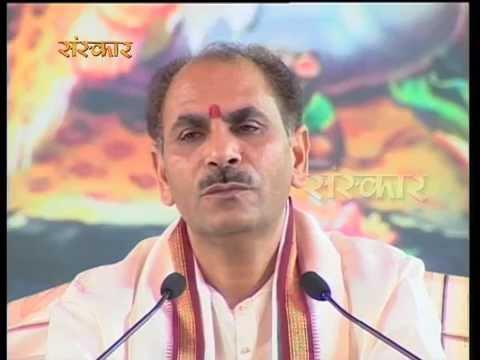 Pravachan | Shri Sudhanshu Ji Maharaj | Ep # 1 video