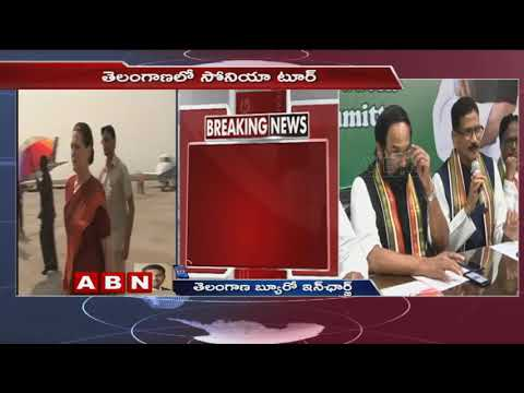 Sonia Gandhi to Campaign in Telangana After November 19th | ABN Telugu