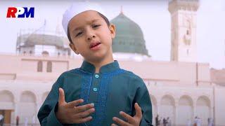 Download Song Muhammad Hadi Assegaf - Lau Kana Bainanal Habib (Official Music Video) Free StafaMp3
