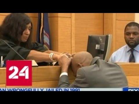 В США оправданный убийца полицейского  расплакался и расцеловал руки судье - Россия 24