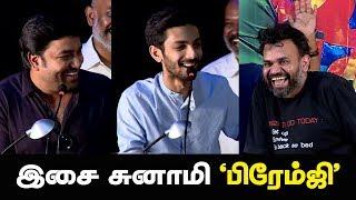 பிரேம்ஜியை கலாய்த்த அனிருத் & சிவா!   ISAI TSUNAMI PREMJI  R.K Nagar Audio Launch   RK Nagar Movie